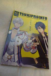 月刊ツキプロインフォ/特別号/2014/ツキウタ。Solids/ALIVE