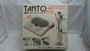 ■TANTO 健康マッサージャー タント 電動マッサージャー 稼働品