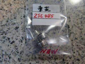 TOSHIBA トランジスター  2SC485 新品 2個
