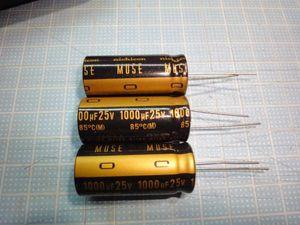■■音響用ケミコンMUSE 25V1000μF5個