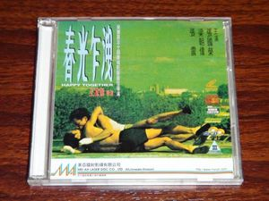 ブエノスアイレス HAPPY TOGETHER VCD 2枚組 VIDEO CD レスリーチャン 張國榮