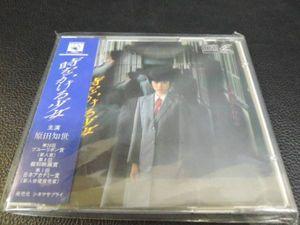 希少 未開封 時をかける少女 原田知世 VIDEO CD 2枚組 シネマサプライ