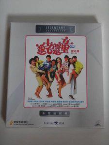 香港映画ビデオCD「返老還童」曾志偉 陳百祥  現品限り