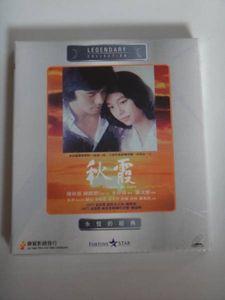 香港映画VCD「秋霞」陳秋霞チェルシアチャン鍾鎮濤ケニービー
