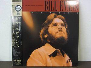 LD Bill Evans / Last Performance ビルエヴァンス