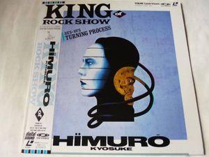 LD  氷室京介  KING OF ROCK SHOW