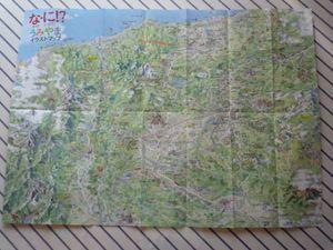 ◆【長野/新潟*うみやま】特大イラストマップ&ガイド*新品◆