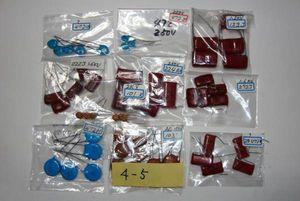 ジャンク 高耐圧コンデンサー各種 4-5