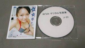 送料無料! ゆうみ CD写真集 J23 エンプロ