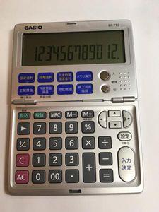 CASIO カシオ 金融計算電卓 BF-750 計算機 取扱説明書付き 中古良品