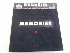 B00023551/【アニメ】LD3枚組ボックス/「メモリーズ Deluxe」