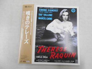 B00021280/【洋画】LD/シモーヌ・シニョレ「嘆きのテレーズ(1952)」