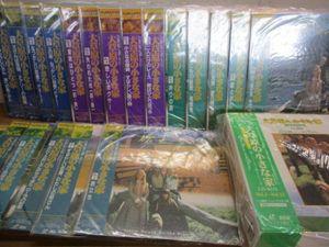 ★土340 大草原の小さな家 LD-BOX ベストセレクション 他 レーザーディスク LD