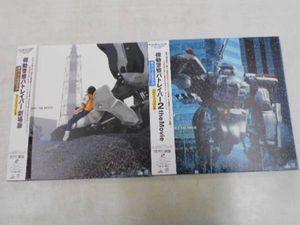 B00023669/【アニメ】LDx2/「劇場版機動警察パトレイバーセット」