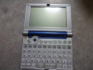 セイコー 電子辞書 SII SR-MK4100 SEIKO