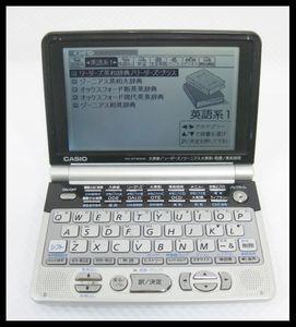 ★カシオ 電子辞書 Ex-word XD-GT9300★使用感あり★1E88SC2A