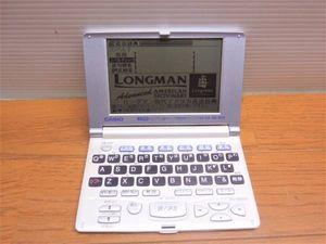 I5810 CASIOカシオ XD-R8100 電子辞書動作品