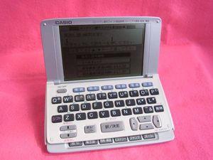 ジャンク CASIO/カシオ 電子辞書 EX-WORD XD-S3000 sh0405-3