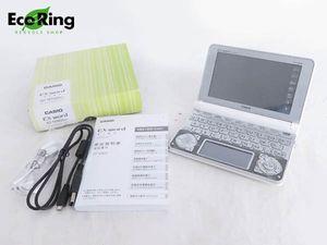 1円 美品 カシオ エクスワード DATAPLUS7 XD-N9800 WE 電子辞書 HC293
