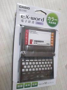 カシオ 電子辞書 エクスワ-ド コンパクト JIS配列キ- XD-C100E