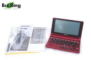 1円 美品 シャープ 電子辞書 パピルス PW-AM700 カシスレッド HD593