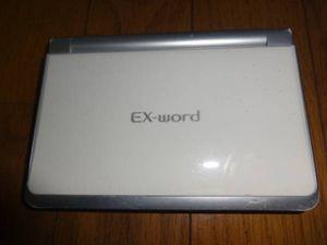 CASIO カシオ 電子辞書 EX-word DATAPLUS4 XD-SP4800