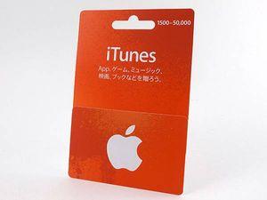 iTunes Card ギフトコード3,000円分(1,000円×3)コードのみ