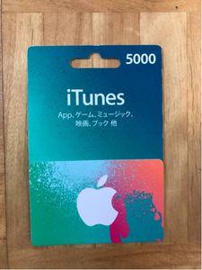 iTunes 5000