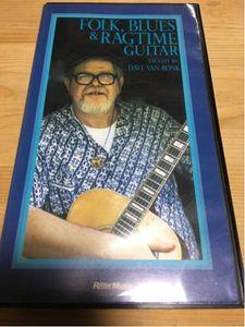 フォーク、ブルース&ラグタイム・ギターDAVE VAN RONK VHS現状渡