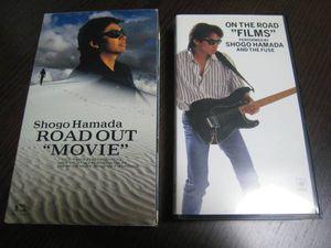 """浜田省吾 『ROAD OUT """"MOVIE""""』『ON THE ROAD """"FILMS""""』 VHS 2本セット"""