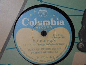 【SP盤】「デューク・エリントン/キャラバン」コロムビア