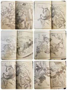 和本 江戸 浮世絵 北斎 画狂老人卍 絵本和漢誉 江戸 古書古文書