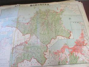 地図16角ー72/古地図/日本交通分縣地図/福岡縣/大正15年