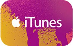 iTunesコード10000③