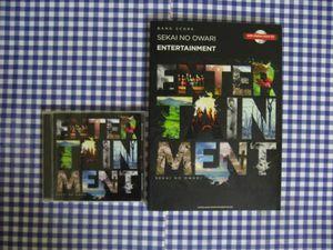 世界の終わり ENTERTAINMENT バンドスコアーとアルバムCDセット
