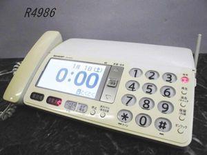 R4986S シャープ UX-D63CL FAX電話機