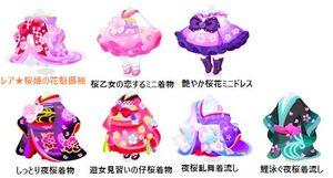 ポケコロ R 桜姫の花魁振袖 しっとり夜桜着物 他 (2015/花嵐の夜辺) ファッション7