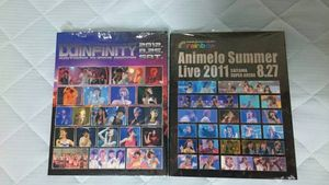 Animelo Summer Live 2011 2012 BD