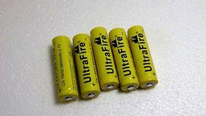 UltraFire ☆ 18650 リチウムイオン充電池 5本セット 9800mah