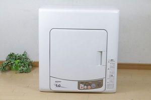 【三菱 MITSUBISHI】電気衣類乾燥機 DR-D50M 06年製