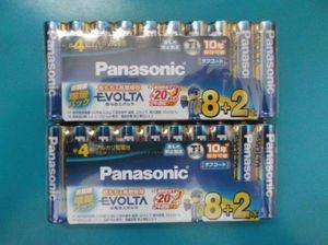 EVOLTA エボルタ 単4アルカリ乾電池 20本 パナソニック
