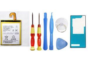 新品 純正品 Sony Xperia Z3 SO-01G SOL26 401SO 交換 バッテリー 工具 バックパネルシー