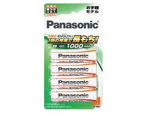 Panasonicエボルタ ニッケル水素電池 単3形BK-3LLB 4本セット
