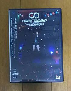 玉置成実 / NAMI TAMAKI 2nd CONCERT Make Progress~road to~ [DVD]