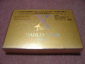 未開封3DVD●X JAPAN DAHLIA TOUR FINAL 完全版 初回限定コレクターズBOX●復刻ライヴ・