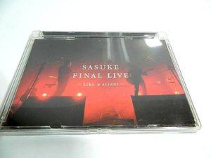 SASUKE FINAL LIVE Like a street