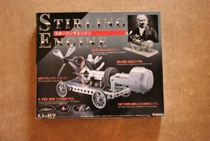 スターリング エンジン 大人の科学 未組立