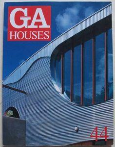 GA houses 世界の住宅 (44)