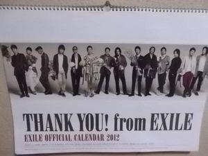 4LB57 EXILE '12カレンダー 14枚綴り/60x42cm