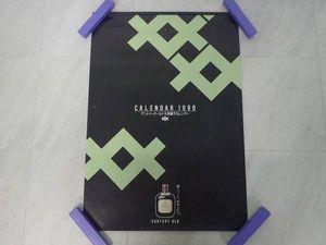 ▽大原麗子 1990年カレンダー B3 サントリーオールド/F1108/1
